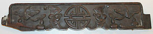 Old Antique Qing Dynasty Chinese Solid Zitan Rosewood Wood Carving