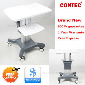 Trolley Mobile Medical Cart For Contec Portable Laptop Ultrasound Scanner