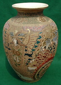 Vintage 18 1 2 Japanese Satsuma Vase Meiji Period C 1910 Beautiful