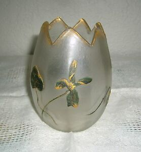 Antique Nouveau Legras Haliere Mont Joye Cameo Glass Egg Rose Bowl Rosebowl