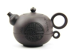 Chinese Yixing Zisha Clay Artistic Dark Brown Teapot And Cover Set Cup New 19