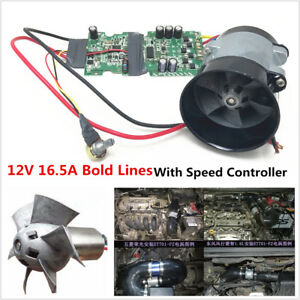 Universal 12v 16 5a Car Electric Turbine Power Turbo Charger Bold Lines With Esc
