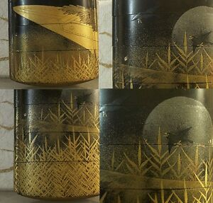 Rare Inro Signed Moei Gold Silver Moon Lacquer Japanese Case Antique Edo 19th