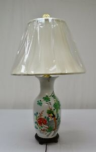 Antique Chinese Porcelain Vase Table Lamp