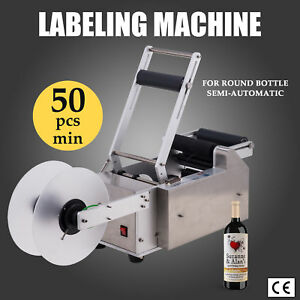 Semi automatic Round Bottle Labeller Labeling Machine 120w 0 5mm Accuracy