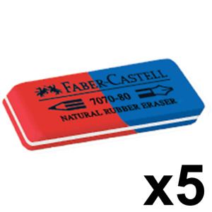 5 X Faber castell Eraser Combined 7070 80 Rubber Red