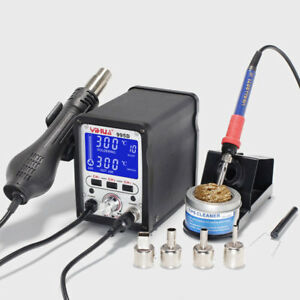 Yihua 995d 2 In 1 Soldering Station Hot Air Gun Soldering Iron Repair Desolderin