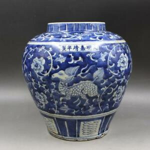 The Ming Dynasty Jiajing Years Of Blue And White Porcelain With Kylin Tank
