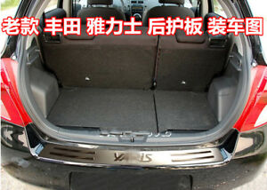Fit Toyota Yaris 2009 2011 Stainless Rear Door Plate Bumper Cover Door Sill Trim