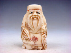 Bone Detailed Hand Carved Japan Netsuke Sculpture Old Man Fan Fish 02231812