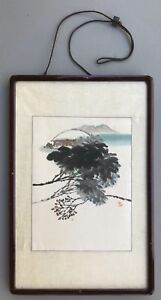 Antique Chinese Landscape Watercolor On Rice Paper Matted On Silk Framed Signed