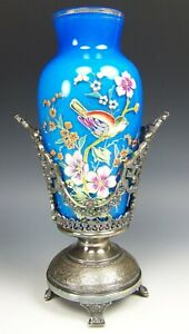 Antique Reed Barton Silverplate Enameled Painted Bird Floral Moser Glass Vase