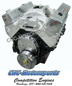 Sb Chevy 427 Street Strip Crate Engine 540 Horsepower Low Profile Intake
