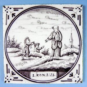 Antique Delft Biblical Tile Manganese 18th 19thc 2 Kon 2 23 3 5 1