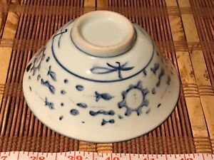 Asian Porcelain Blue And White Floral Rice Bowl 5 X2 1 8