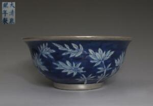 Very Rare Chinese Blue And White Porcelain Bowl With Kangxi Mark 301