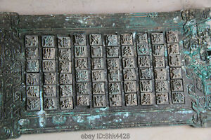 Chinese Old Bronze Antique Old Movable Type Printing Words Printing Plate 2