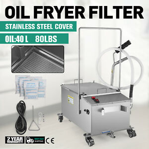 40l Oil Filter Oil Filtration System Filtering Machine Drain Type Fryers Kitchen