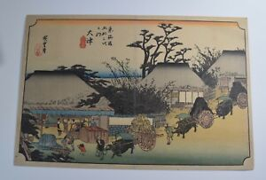 Hiroshige 53 Stations Of The Tokaido Woodblock Print Later Ed 53rd Station Otsu