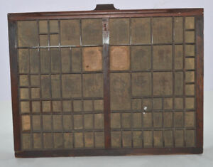 Vintage Printer s Letterpress Type Tray drawer Shadow Box Yankee Job Case