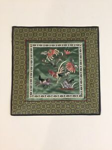 Vintage Chinese Silk Embroidery Panel 11 X 11 Perfect For Framing