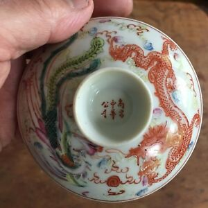 Nice Quality Antique Chinese Sauce Dish Or Lid Dragon And Phoenix Signed
