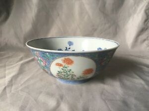 Chinese Imperial Porcelain Bowl Daoguang Blue Ground Famille Rose Medallion