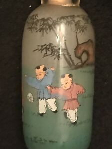 Chinese Reversed Inside Painted Glass Snuff Bottle