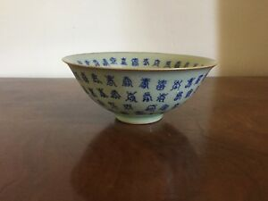 Vintage Chinese Porcelain Bowl Celadon With Blue Characters