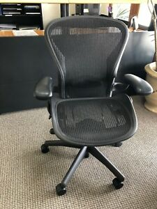 Herman Miller Aeron Mesh Office Chair Small Size A Adjustable