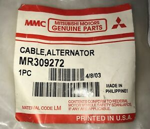 Mitsubishi Chrysler Alternator Wiring Harness Mr309272