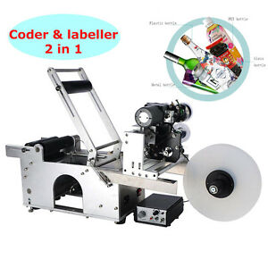2 In 1 Automatic Labelling Machine Print Round Bottle With Date Coding Labeller