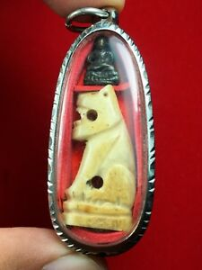 Phra Chaiwat Tiger Carving Thai Amulet Holy Pendants Old Rare