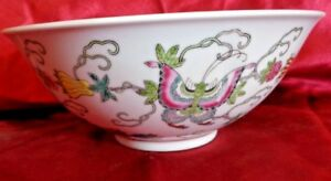 Vintage Chinese Porcelain Serving Bowl White Pink Green Blue Yellow Butterfly