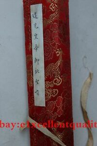 Old Chinese Silk Paper Daoguang Dynasty Emperors Imperial Edict Decree Scroll