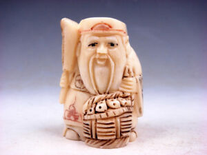 Bone Detailed Hand Carved Japan Netsuke Sculpture Old Man Fan Basket 01071811