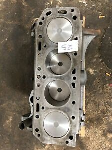 Ford Tractor Motor Short Block 172 Cubic Inches