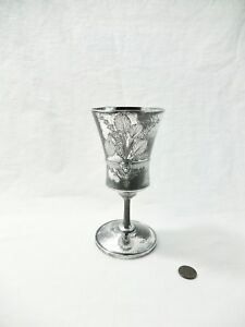 Antique Reed Barton Silver Plate Open Spooner With Masks 538 Need New Home