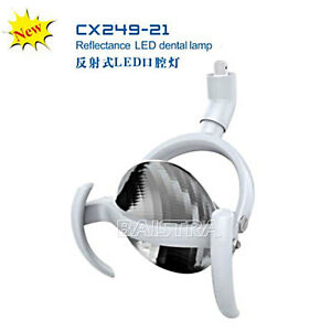 Coxo Dental Reflectance Led Light Lamp Cx249 21 Ac12v For Dental Unit Chair