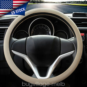 14 15 Steering Wheel Cover Beige Silicone Skidproof Leather Texture Universal