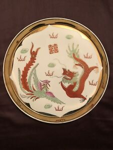Beautiful Satsuma Hand Painted Gold Trim Dragon And Peacock Design Dish Tray