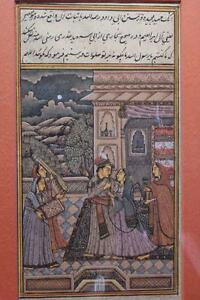 19th C Indo Persian Miniature Painting Manuscript Page