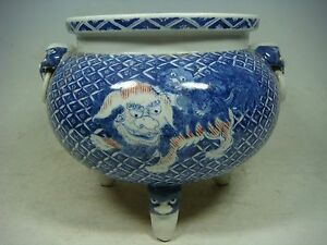 Beautiful Chinese Blue White Underglaze Red Porcelain Censer