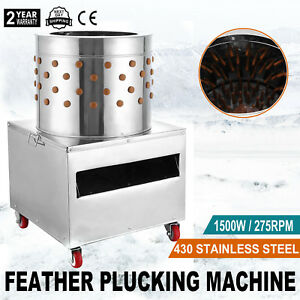 1500w Stainless Turkey Chicken Plucker Plucking Machine Poultry De feather 50cm