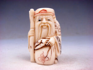Bone Detailed Hand Carved Japan Netsuke Sculpture Old Man Cane Bag 10081815