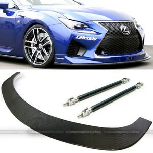 Splitter Rod In Stock, Ready To Ship | WV Classic Car Parts