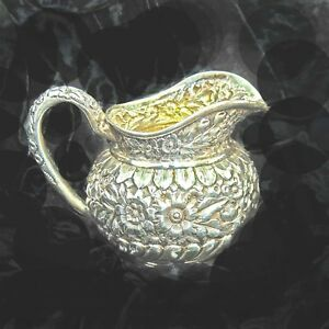 Sterling Silver Repousse Creme Pitcher