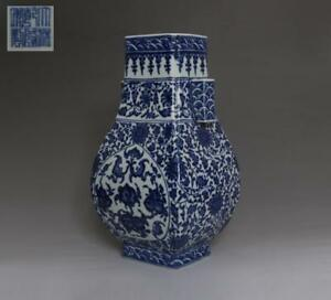 Chinese Old Blue And White Porcelain Vase With Qianlong Mark Double Ears 510