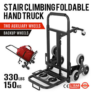 330lbs 6 Wheels Stair Climbing Cart 2 Auxiliary Wheels Collapsible Adjustable