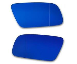 Aspherical Blind Spot Mirror Mirrors Glass Heated No Glare For Audi A6 S6 C5
